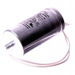 Конденсатор 20 мкФ с гибким выводами и болтом 119RIR278