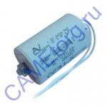 Конденсатор 31 мкФ с гибкими выводами и болтом 119RIR282