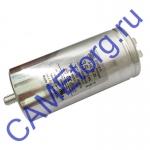 Конденсатор 35 мкФ с гибкими выводами и болтом 119RIR283