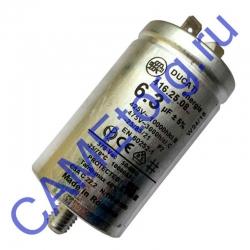Конденсатор 6,3 MKF 119RIR289