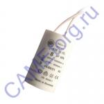 Конденсатор 8 мкФ с гибкими выводами 119RIR291