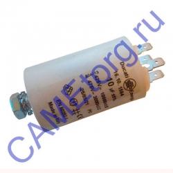 Конденсатор 10 мкФ со сдвоенными выводами и болтом 119RIR294