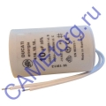 Конденсатор 10 мкФ с гибкими выводами ATI 119RIR295