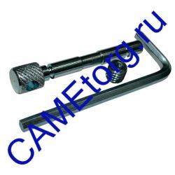 Шпилька разблокировки с ключом UNIPARK 119RIU011