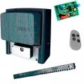 BX704AGS Silent (801MS-0020) COMBO Комплект автоматики для откатных ворот